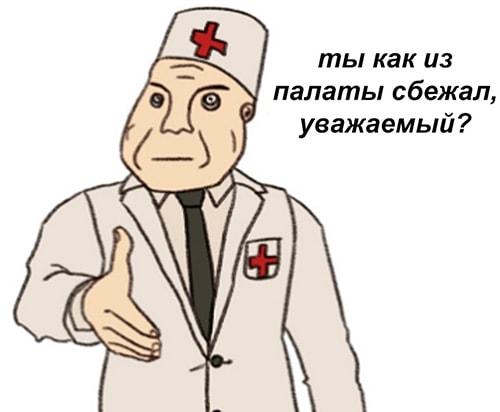 Дурка